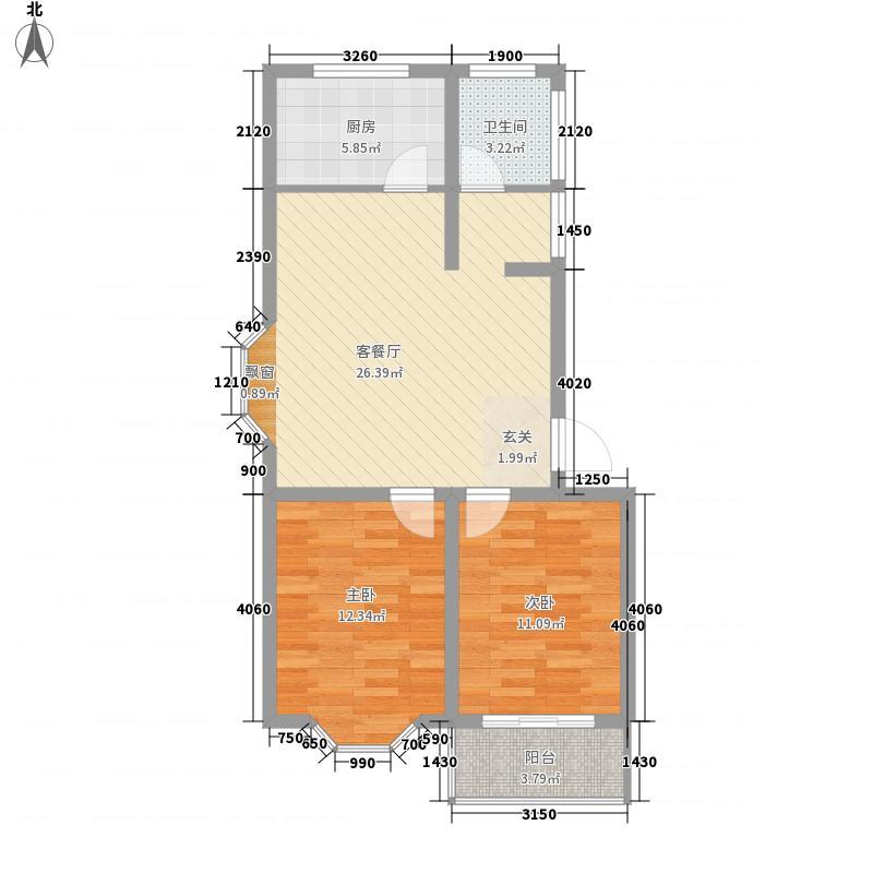 怡景华庭86.21㎡南楼E户型2室2厅1卫1厨