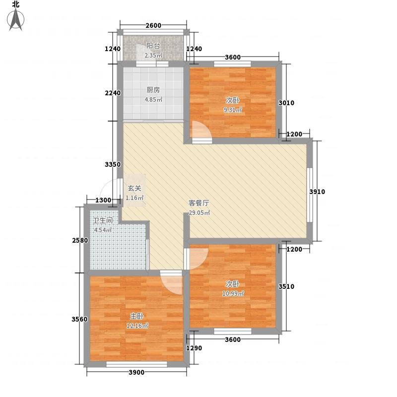 佳成公寓3-2-1-1-1户型3室2厅1卫1厨