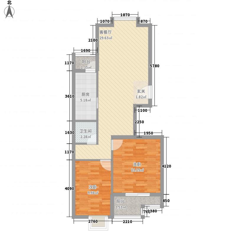 化工研究院宿舍 2室 户型图