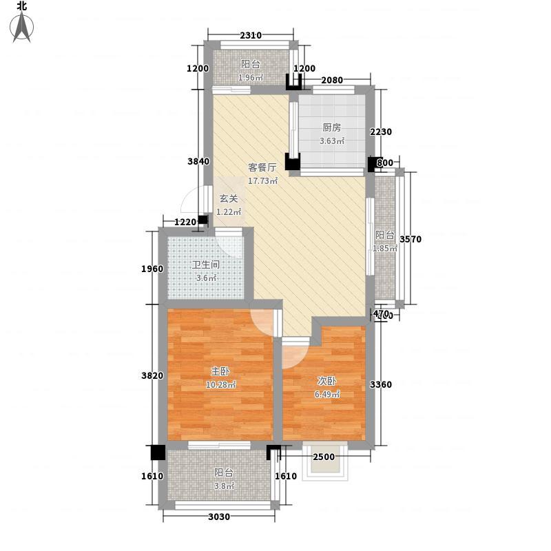 威建河畔花园74.80㎡二期多层D户型2室2厅1卫1厨