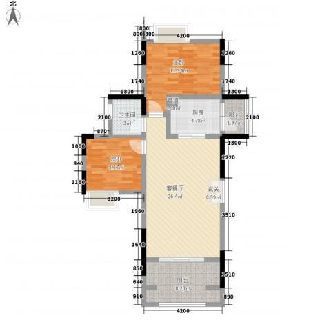 复地山与城2室1厅1卫1厨94.00㎡户型图