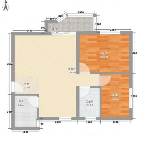 祥和花园2室1厅1卫1厨76.00㎡户型图