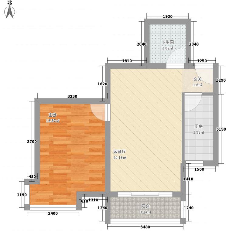 皇冠国际63.83㎡2#楼标准层B户型1室2厅1卫1厨