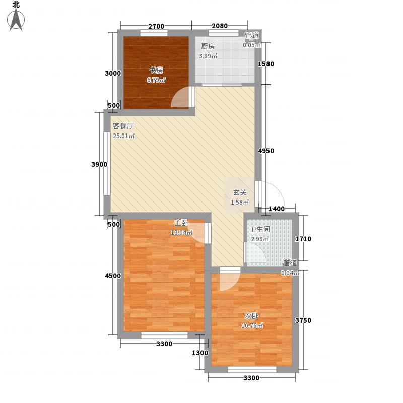 儒林庭枫85.13㎡D户型2室2厅1卫1厨