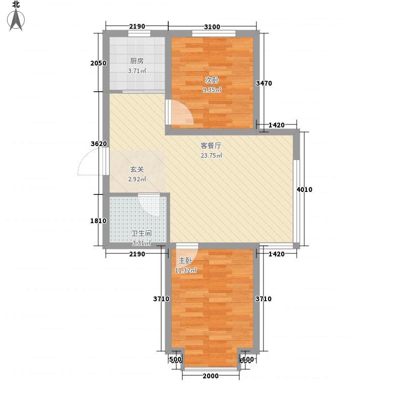 帝基江山别院73.37㎡F户型2室2厅1卫1厨