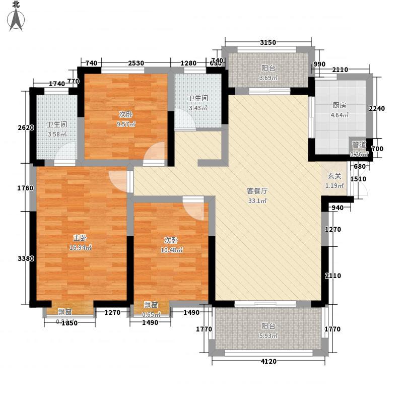 建海绿荫半岛132.52㎡A1户型3室2厅2卫1厨