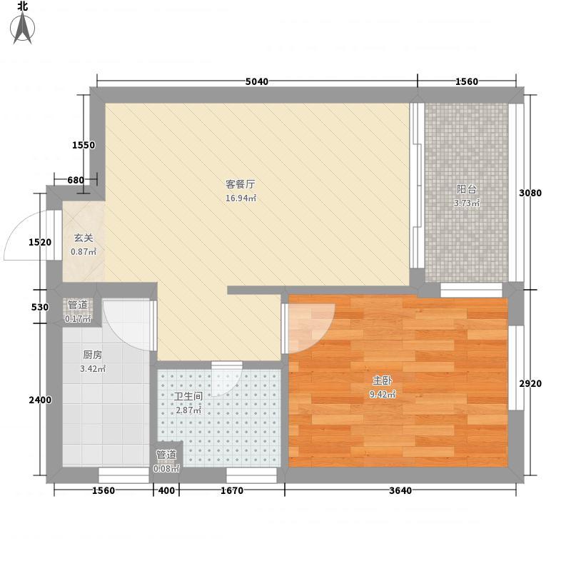 红旗街万达广场55.13㎡4#9户型1室1厅1卫1厨