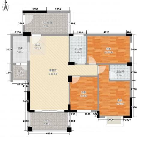 江南豪苑3室1厅2卫1厨118.00㎡户型图