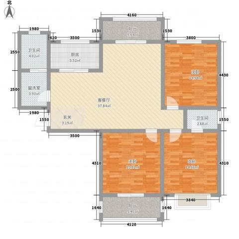 山水新城3室2厅2卫1厨158.00㎡户型图
