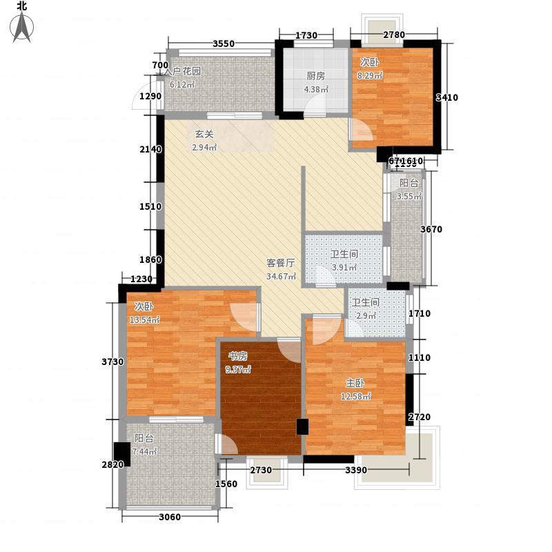 武夷国际城150.81㎡武夷国际城户型图4室2厅2卫1厨户型10室