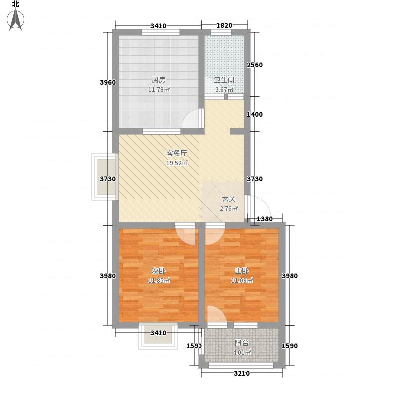 三友华锦苑82.50㎡二期多层A户型2室1厅1卫1厨