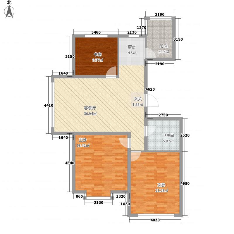 远大中央公园1.22㎡3、4号楼A户型3室2厅1卫1厨