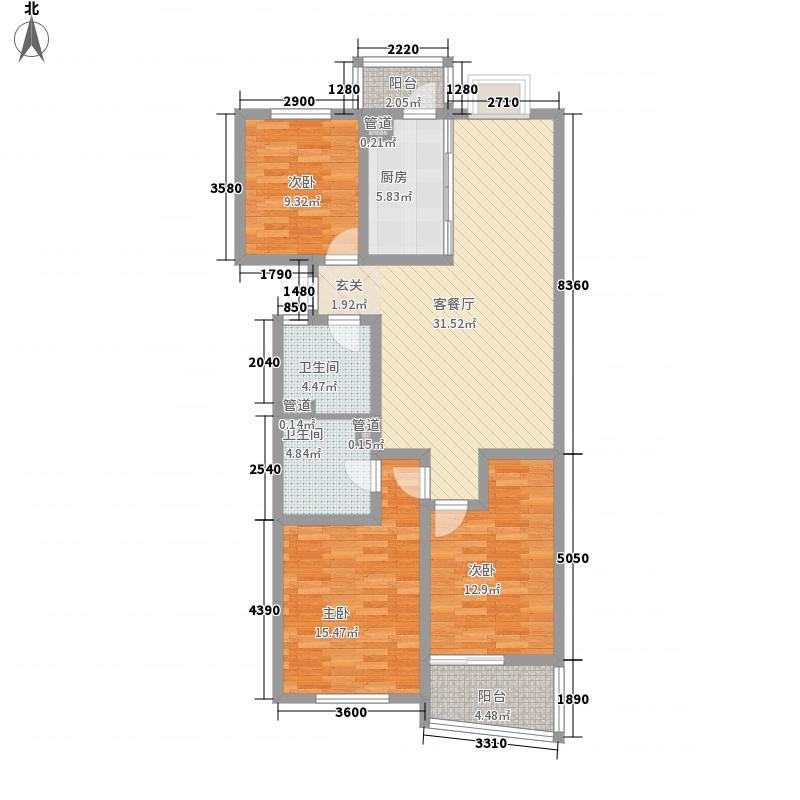 良辰美景南区133.00㎡1户型3室2厅2卫