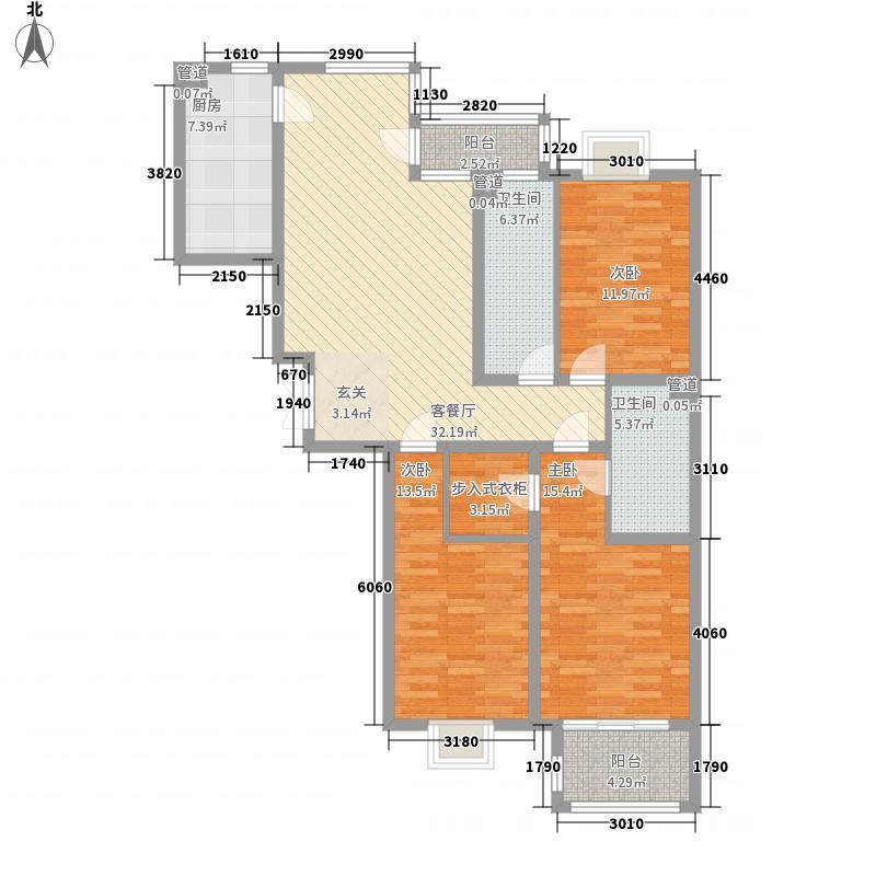 赋海世家148.00㎡二期10号、11号楼高层住宅2户型3室2厅2卫1厨