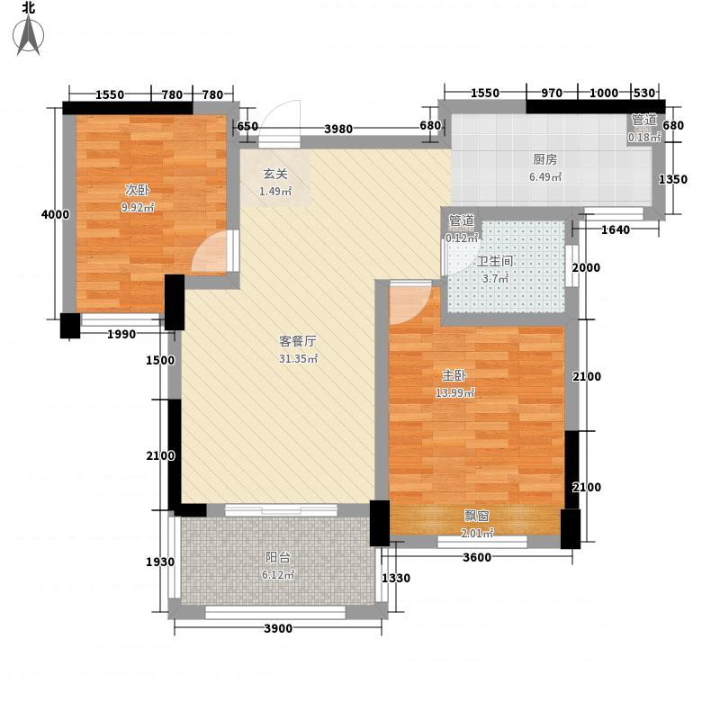 祥生柏景湾二期COLA88.00㎡7、16、17、23、24号楼L户型2室2厅1卫1厨