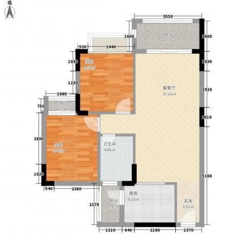 阳光粤港三期2室1厅1卫1厨82.00㎡户型图
