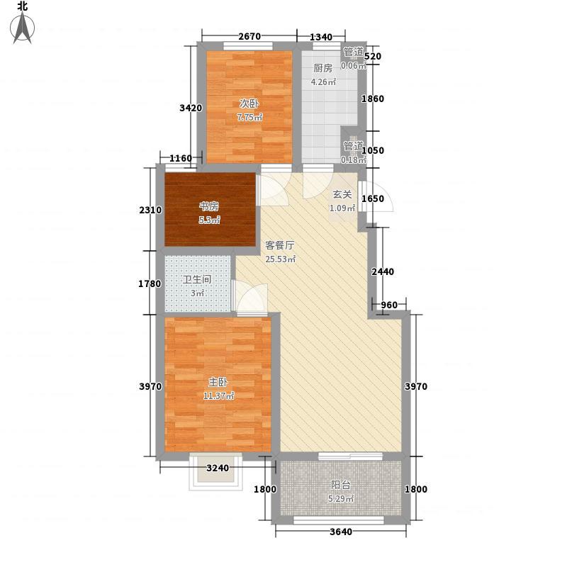 海尔学府2.00㎡A户型3室2厅2卫1厨