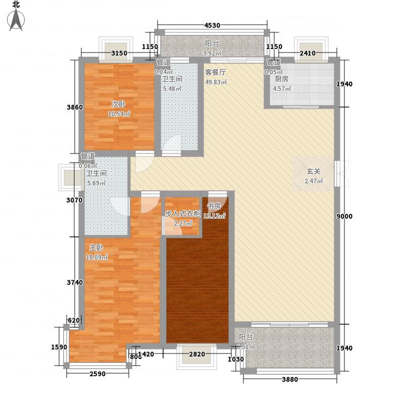 赋海世家171.00㎡8户型3室2厅2卫1厨