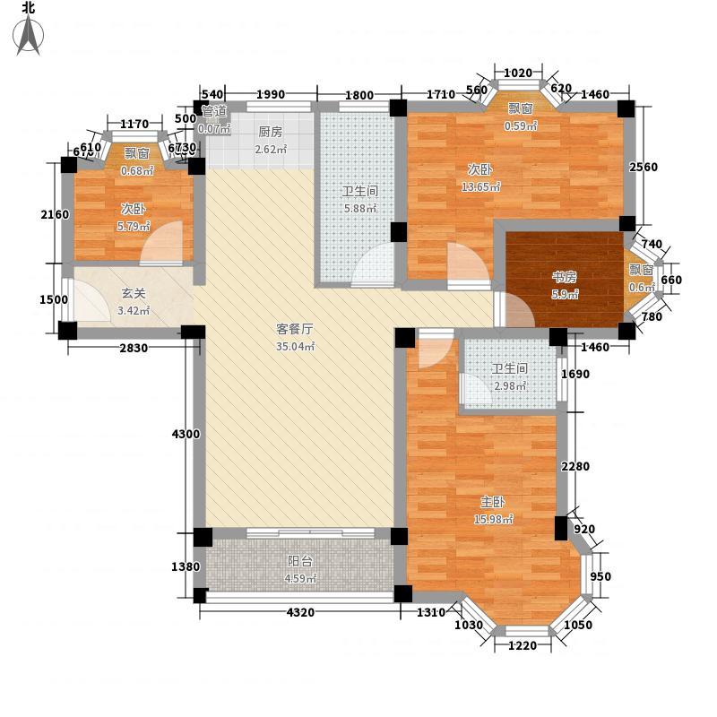 英伦小镇130.00㎡C户型4室2厅2卫1厨