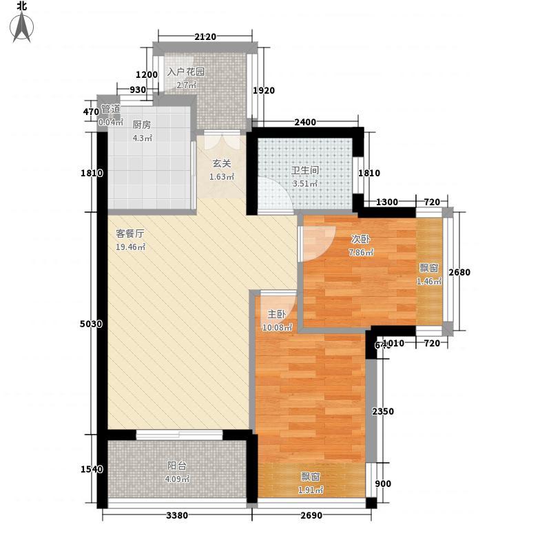 新德家园75.00㎡显名轩悦名轩户型2室2厅1卫1厨