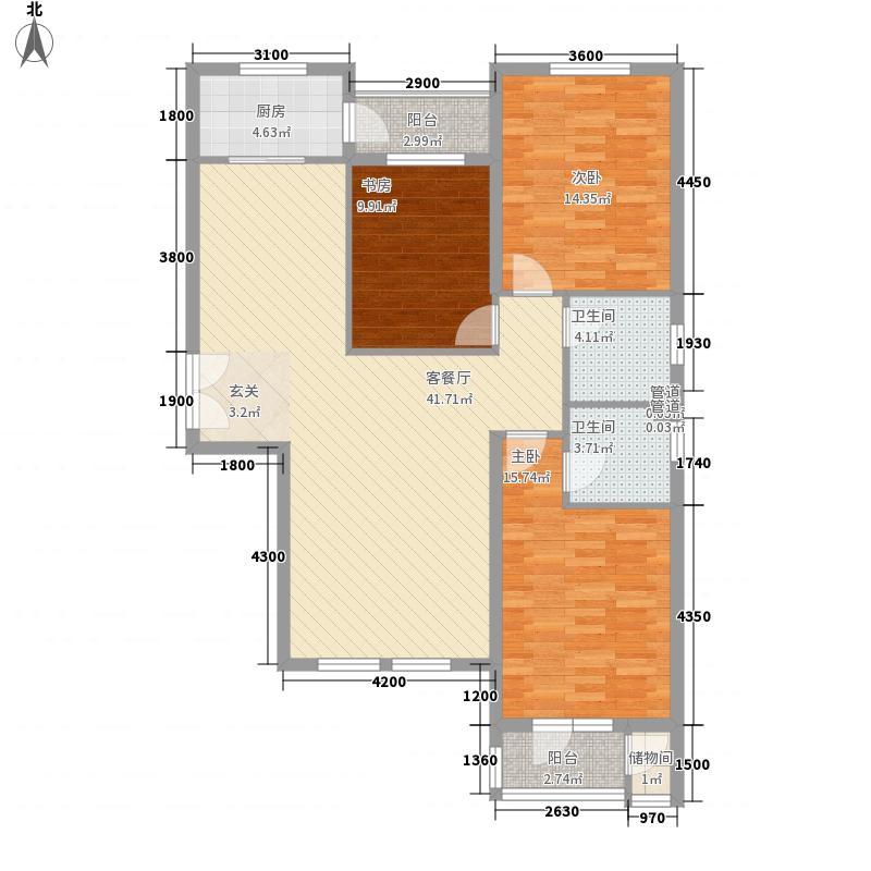 希望加州华府137.00㎡A-e户型3室2厅2卫1厨