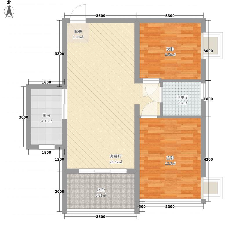 南天・太阳城82.63㎡(7号室)户型2室2厅1卫1厨