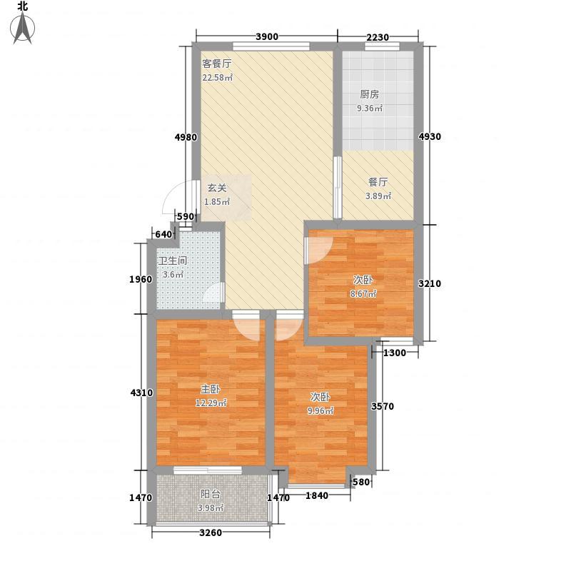 潍城春天11.00㎡C1户型3室2厅1卫1厨