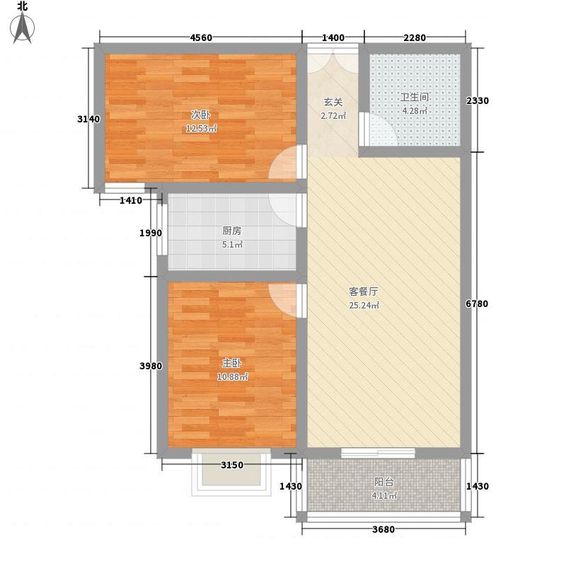 爱佳斯嘉7.00㎡2#3#4#号楼户型2室2厅1卫1厨