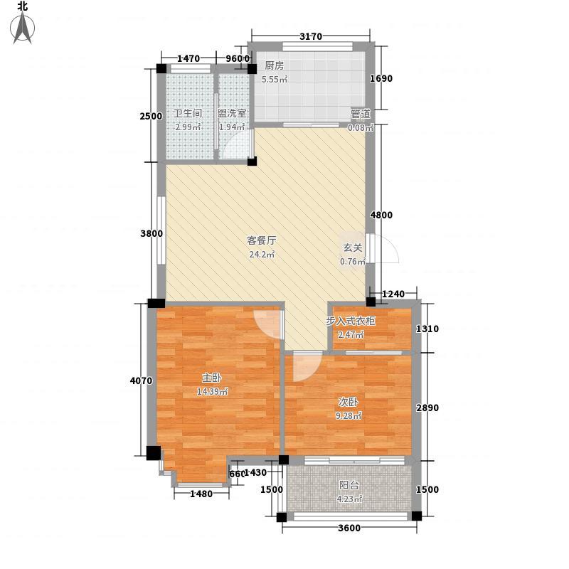 中北金岭世嘉7.20㎡H户型2室2厅1卫1厨