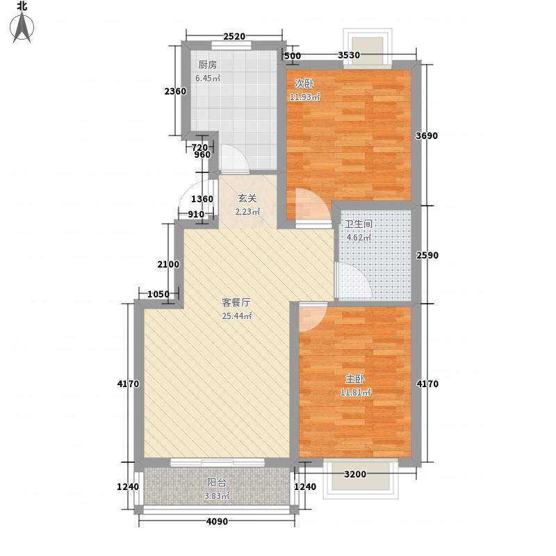 富豪21世纪1.83㎡B2户型2室2厅1卫1厨