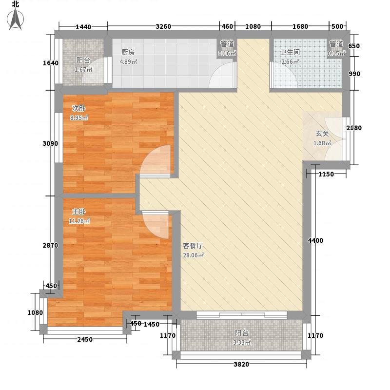 皇冠国际87.48㎡B1户型2室2厅1卫1厨
