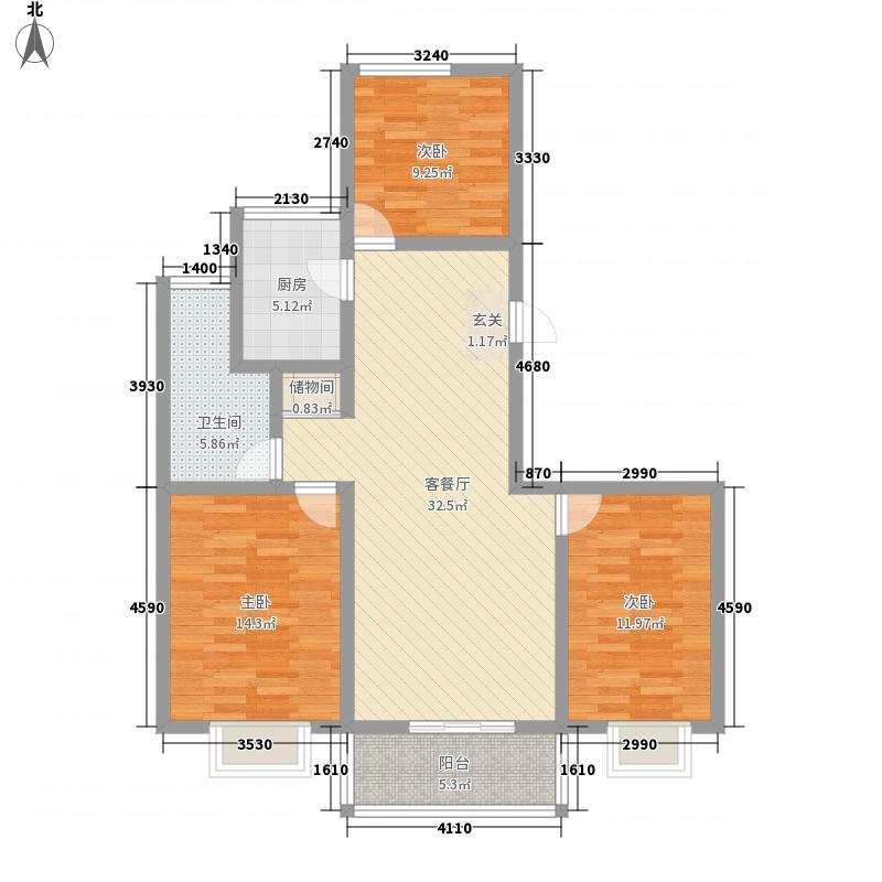 中央华府123.00㎡12号楼13号楼C户型3室2厅1卫1厨