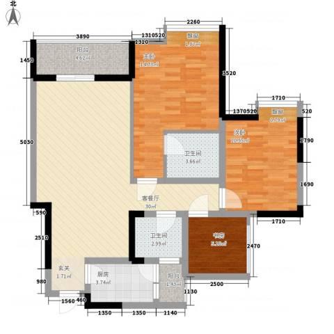 永缘寓乐圈3室1厅2卫1厨77.32㎡户型图