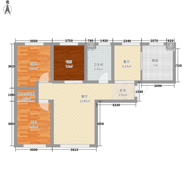 金科理想城3室2厅1卫1厨68.50㎡户型图