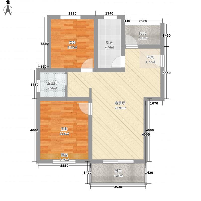 绿地・运河纪88.00㎡三期GB1户型2室2厅1卫1厨