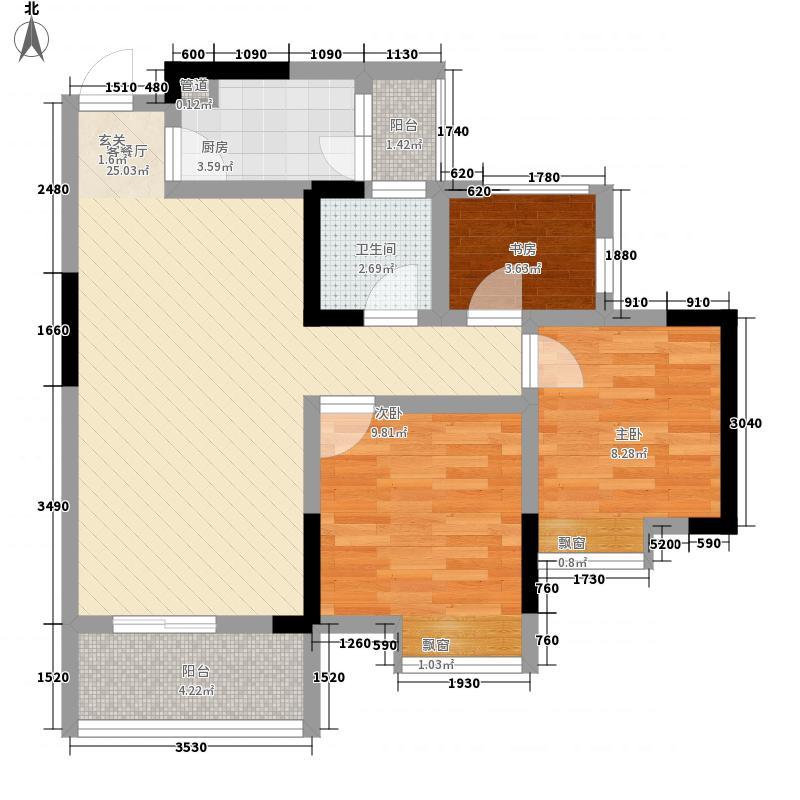 永缘寓乐圈65.32㎡三期7/8/9号楼标准层E户型2室2厅1卫1厨