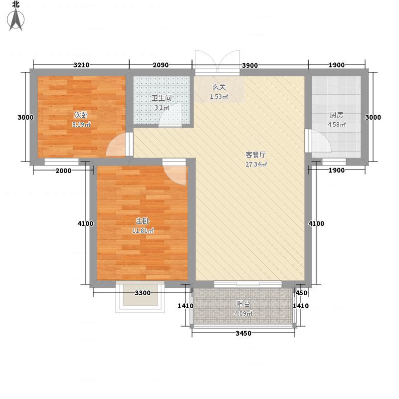 雁京罗马花园户型2室