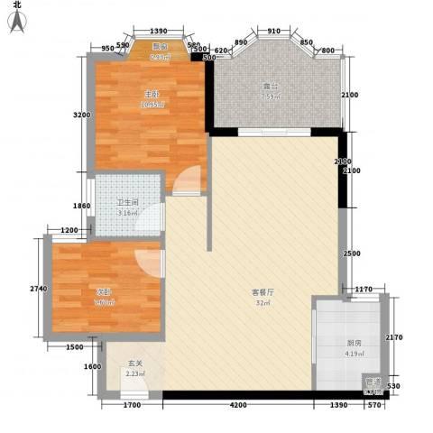 汇景中央2室1厅1卫1厨74.00㎡户型图