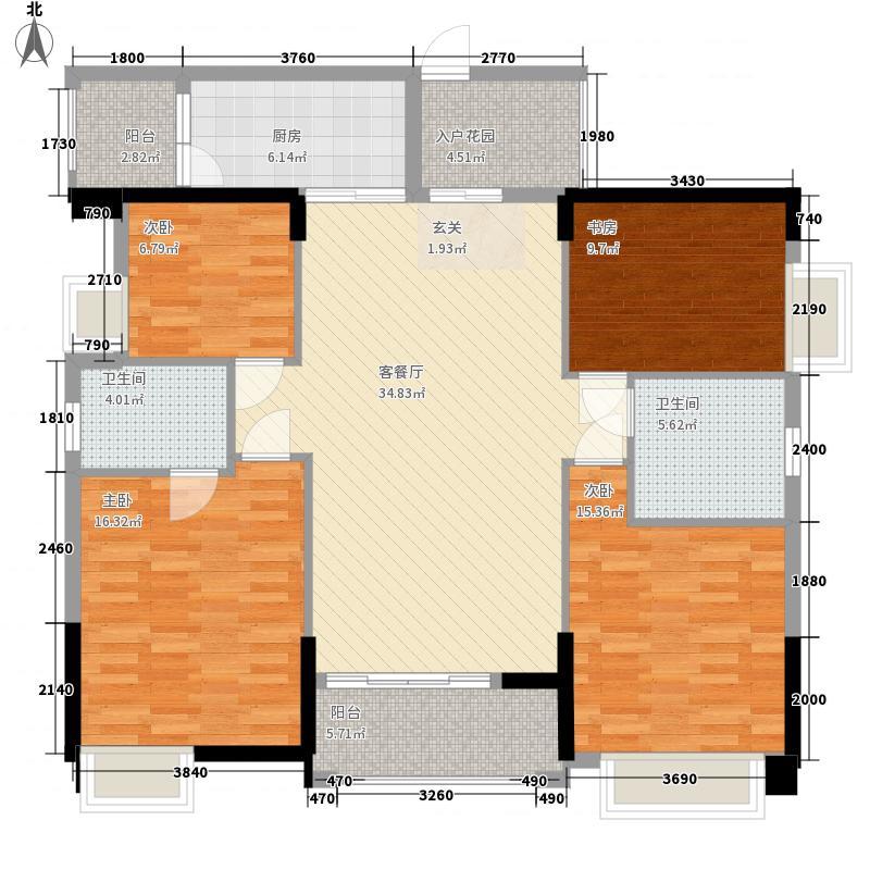 远洋新悦145.00㎡4幢01单元户型4室2厅2卫1厨
