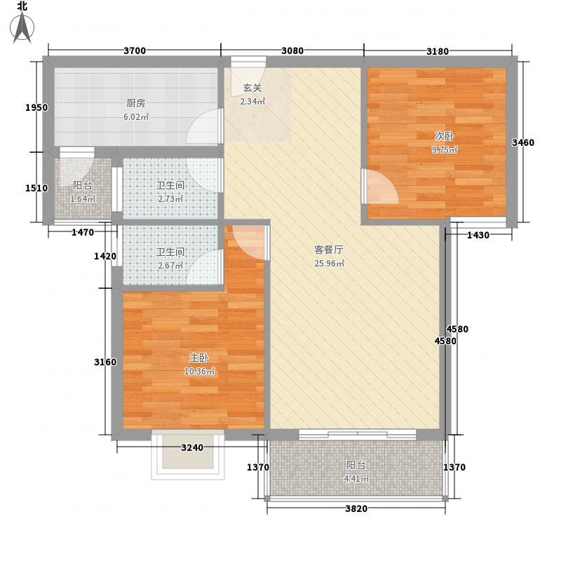 光谷华清园3、4、5号楼B-2户型2室2厅2卫1厨