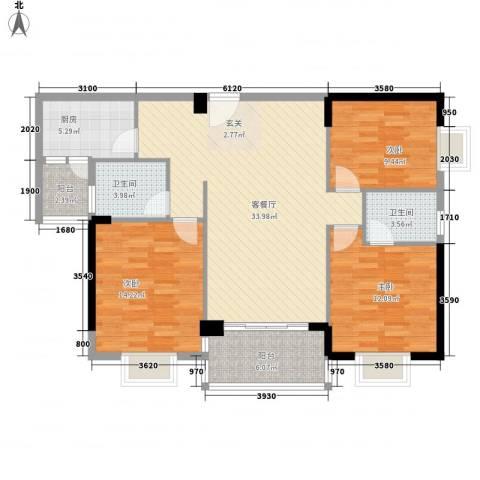 江南豪苑3室1厅2卫1厨123.00㎡户型图