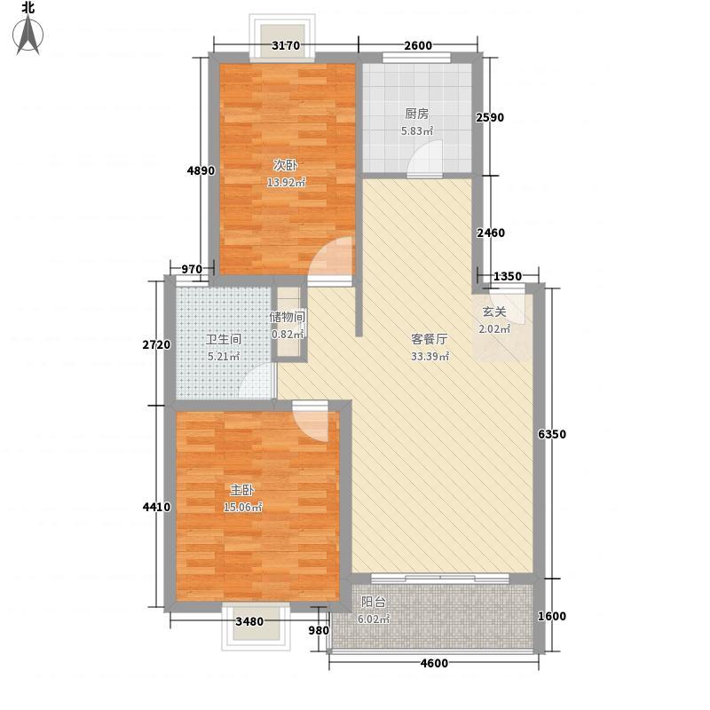景怡佳苑112.00㎡户型2室