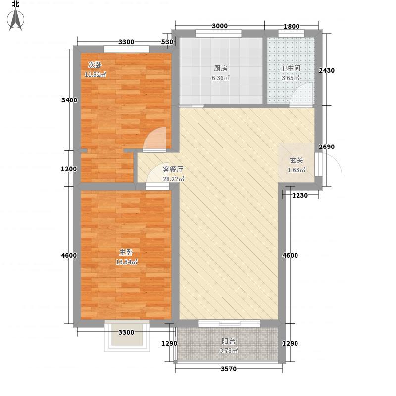 和逸居93.94㎡和逸居户型图A1户型2室2厅1卫户型2室2厅1卫