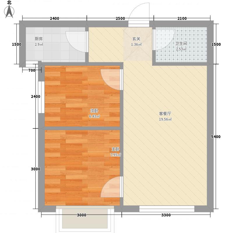 和嘉佳园56.83㎡户型2室2厅1卫1厨