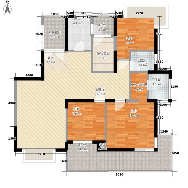 兰溪谷147.00㎡户型4室