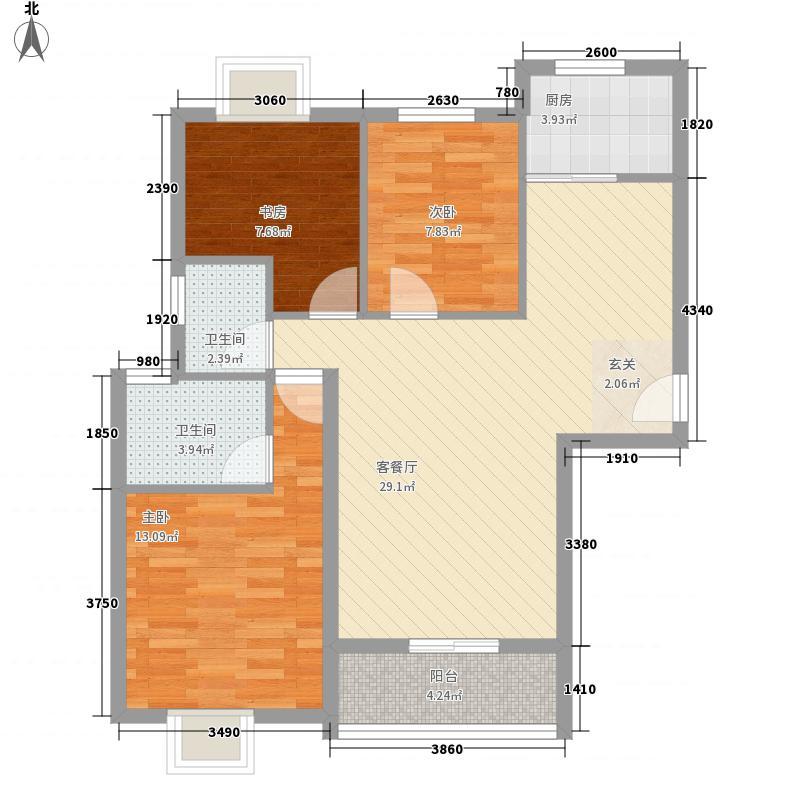 光谷华清园13.00㎡3、4、5号楼B-1户型3室2厅2卫1厨