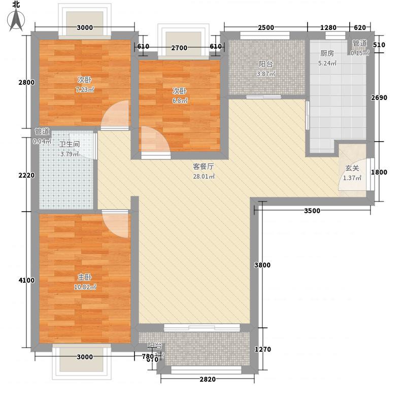 绿宸万华城11.76㎡B区C户型3室2厅1卫1厨