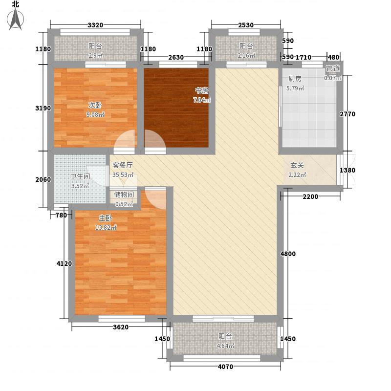 雅蓝国际花园123.80㎡D3户型3室2厅1卫1厨