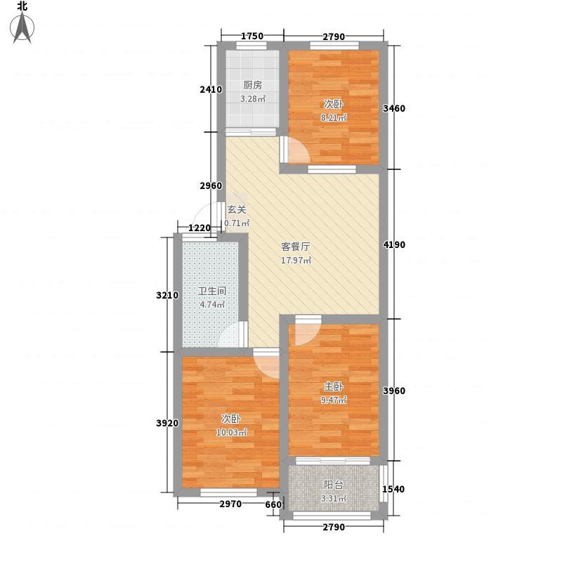 恒信华府84.00㎡一期多层14#楼D户型3室2厅1卫1厨