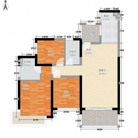 恒大绿洲3室1厅2卫1厨121.00㎡户型图